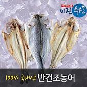 농어2마리 (40cm이상 )